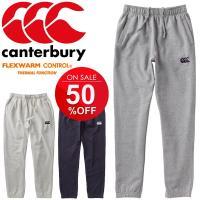 カンタベリー(canterbury)から、メンズのウェットパンツです。  保温性に優れる『FLEXW...