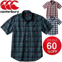 カンタベリー(canterbury)から、メンズ・半袖ボタンダウン チェックシャツです。  カンタベ...