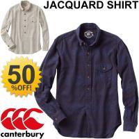 カンタベリー(canterbury)から、メンズ長袖ジャカードシャツです。  冬のニュージーランドの...