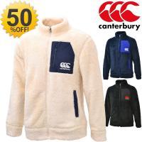 カンタベリー(canterbury)から、限定モデルのフリースフルジップジャケットです。  毛足の長...