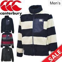 カンタベリー(canterbury)から、フリースジャケットです。  毛足の長いフリース素材を使用し...
