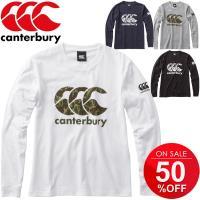 カンタベリー(canterbury)から、ロングスリーブTシャツです。  肌触りがさらっとした程よい...
