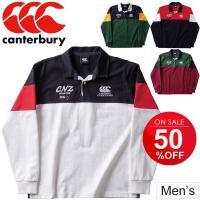 ラガーシャツ 長袖 メンズ カンタベリー Canterbury ラグビーシャツ ヘビーウェイト ポロシャツ/RA49609