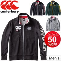 トラックジャケット メンズ アウター カンタベリー Canterbury フレックスウォームコントロール 男性 ラグビー/RA49610