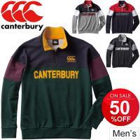 スウェットシャツ トレーナー メンズ カンタベリー Canterbury フレックスウォームコントロール ジップアップ スエット ラグビー スポーツウェア/RA49611