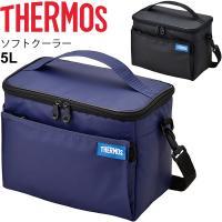 保冷バッグ ソフトクーラーボックス 約5L サーモス THERMOS/保冷専用/REQ-005