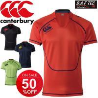 カンタベリー(canterbury)から、メンズの半袖プラクティス ジャージーシャツです。  RUG...
