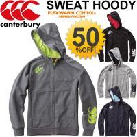 カンタベリー canterbury メンズ スウェットジャケット 長袖 男性用 RUGBY+トレーニング  ラグビー ウェア スポーツ パーカー スエット 保温/RG46523