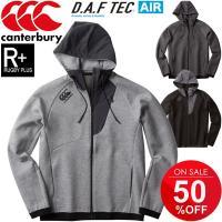 カンタベリー(canterbury)から、ダフテック エアー フーディーです。  『D.A.F TE...
