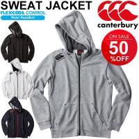 カンタベリー(canterbury)から、トレーニング スウェット ジャケットです。  TRAINI...