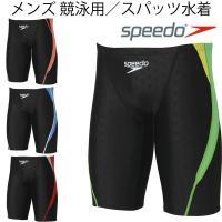 スピード(SPEEDO)から、メンズ競泳用スパッツ水着です。  ※2016年FINA承認モデル   ...