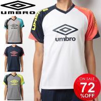アンブロ(umbro)から、COMBOプラクティス半袖シャツです  コンビネーションを開発テーマにし...