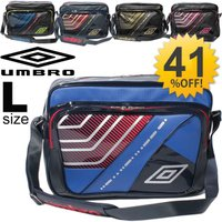 アンブロ(umblo )から、ラバスポショルダーバッグです。  人気のラバスポシリーズの 大容量Lサ...