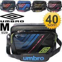 アンブロ(umblo )から、ラバスポショルダーバッグです。  定番人気のラバスポシリーズの Mサイ...