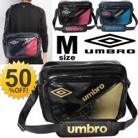 アンブロ(umbro)から、ラバスポショルダーバッグです。  ベースカラーと効かせ色のコンビネーショ...