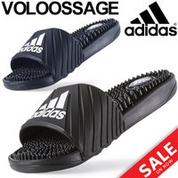 アディダス(adidas)から、スポーツサンダル『ヴールーサージ/Voloossage』です。  フ...