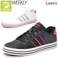 スポーツカジュアルスタイルを提案するレーベル「アディダスネオ(adidas neo)」から、 レディ...