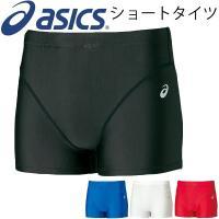 アシックス(asics)から、ショートタイツです。 シンプルデザインで、ランニングやサッカー、ラグビ...