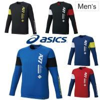 メンズ ランニング長袖Tシャツ アシックス asics ランニングウェア マラソン ジョギング/A77 ロングスリーブシャツ/XXR550 APWORLD - 通販 - PayPayモール