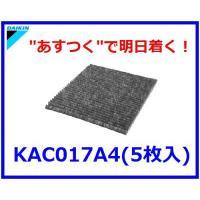 ◆当店は1つの注文につき5円を日本赤十字社に寄付いたします◆  主要適用機種 ACK75K-P,MC...