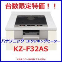 ◆当店は1つの注文につき5円を日本赤十字社に寄付いたします◆  ※防水カバーは付属していません  【...