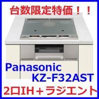 ◆当店は1つの注文につき5円を日本赤十字社に寄付いたします◆  【仕様】 ◇トップレート色/本体正面...