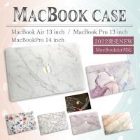 2020 MacBookAir MacBook Pro 13インチ ケース A2179 A1932 A2251 A2289 A2338 A2337おしゃれ カバ..