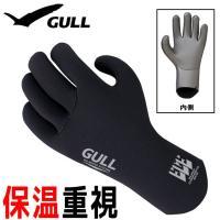 ■ 商品詳細  【GULL スキンフィットグローブ GA-5580】  「保温重視」3mmタイプのグ...
