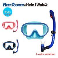 ■MASK/マスク ▼リーフツアラー/RM12JZ 嫌な臭いがしないからお子様でも 安心して使えます...