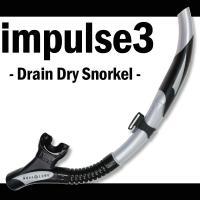 【ダイビング用スノーケル】  ダブルの排水システムで、空気の流れを止めずに使える ドレイン ドライス...