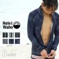 ≪期間限定 ポイント10倍≫ ラッシュガード メンズ HeleiWaho ヘレイワホ 長袖 ジップアップ フードなし UPF50+ で UVカット 大きいサイズ で 体型カバー
