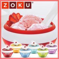 材料を注いでぐるぐるかき混ぜるだけ!簡単に自家製アイスクリームのできあがり♪  ■サイズ 【容器】約...