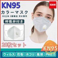 マスク100枚 使い捨てマスク ウイルスブロック不織布三層構造 花粉 飛沫対策感染予防フェイスマスク 飛沫風邪予防 男女兼用