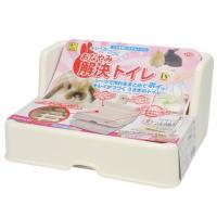 P09 サンコー おなやみ解決トイレ IV ☆/ うさぎ ウサギ ラビット 小動物用トイレ