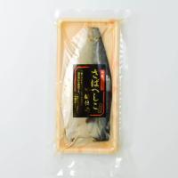 さばへしこ吟醸仕込(国産) 脂ののった寒鯖を使用。