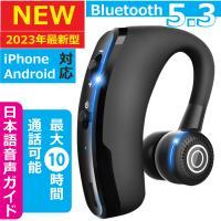 ワイヤレスイヤホン bluetooth イヤホン 高級 片耳用 日本語ガイダンス iPhone android アンドロイド スマホ 運転 高音質 ランニング スポーツ ジム 音楽