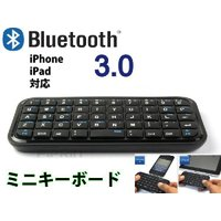 ■スマートフォンに最適!高機能Bluetoothミニキーボード!   ■小型なのにQWERTYキーボ...
