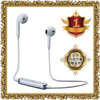 軽量タイプでスポーツなどに最適です   HDレベルの音質     関連キーワード: iphone6s...