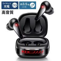 Bluetooth イヤホン ワイヤレスイヤホン Hi-Fi高音質 IPX7完全防水 自動ペアリング Dサラウンド CVC8.0ノイズキャンセリング&AAC8.0対応 240時間連続駆動