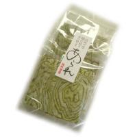 今時珍しい昆布巻き。北海道産高級昆布をたっぷり使用。 1枚1枚個包装(各乾燥剤入)ご自宅でお気軽に昆...