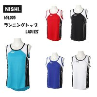 NISHI(ニシ・スポーツ)65L005 【ウェア】 T&Fランニングトップ(LADIE'S)★20%OFF 送料無料★