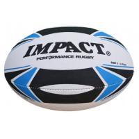 ミニラグビー 小学校3年〜6年対象   練習用ボール  空気は抜けた状態でお届けします。 ※空気を入...