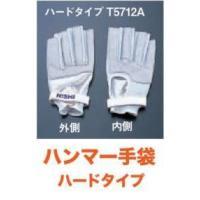 ハンマー投用手袋!  ●サイズ S:23cm、M:24cm、L:25cm、O:26cm、XO:27c...