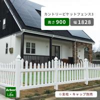 材質 塩化ビニル(PVC) サイズ 幅1,828.8mm 高さ914.4mm  輸入住宅にぴったりの...