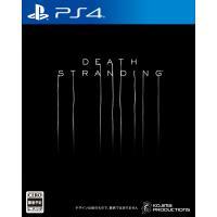 【新品】19/11/8発売(前日出荷) 【特典付】PS4 DEATH STRANDING