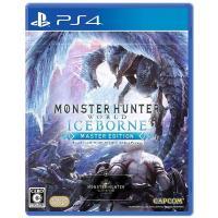 【新品】【特典付】PS4 モンスターハンターワールド:アイスボーン マスターエディション