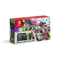 ○品名:イカすスタートガイド付 Nintendo Switch スプラトゥーン2セット  【送料ラン...