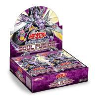 ○品名:遊戯王デュエルモンスターズ SOUL FUSION BOX(30パック入り)  【送料ランク...