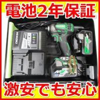 安心のバッテリー2年保証付き 日立(HIKOKI) WH36DA(2XP) 36V インパクトドライバ  アグレッシブグリーン