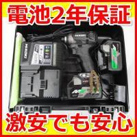 安心のバッテリー2年保証付き 日立(HIKOKI) WH36DA(2XPB) 36V コードレス インパクトドライバ  ストロングブラック
